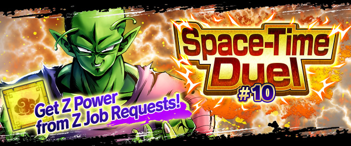 dragon ball legends space time duel 10