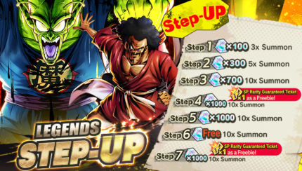 dragon ball legends step up