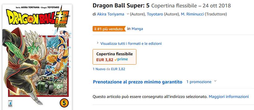 dragon ball super 5 amazon