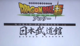 Dragon Ball Super Broly Premiere del film