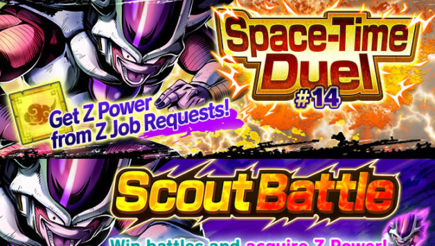 dragon ball legends space time duel freezer
