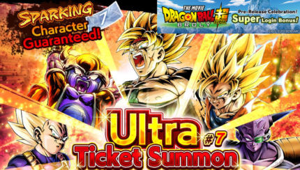 dragon ball legends ultra ticket summon 7