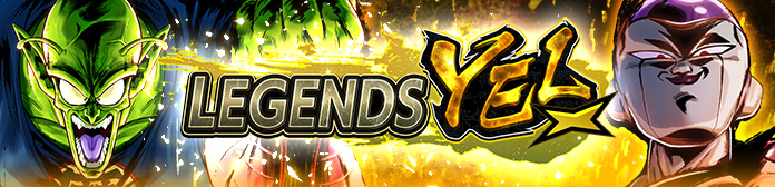 dragon ball legends yellow