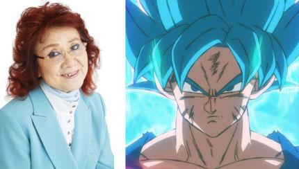 son goku blue nozawa