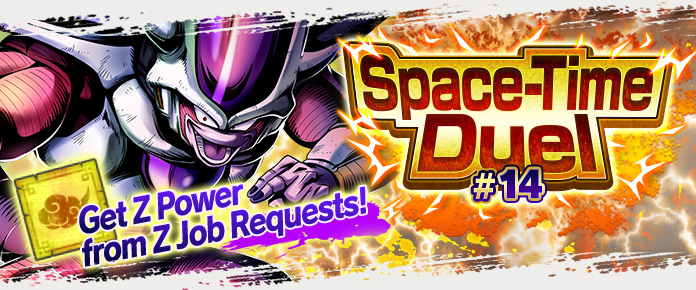 space time duel 14 dragon ball legends
