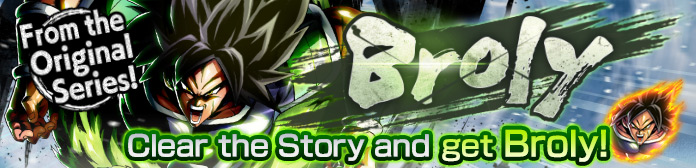 broly story