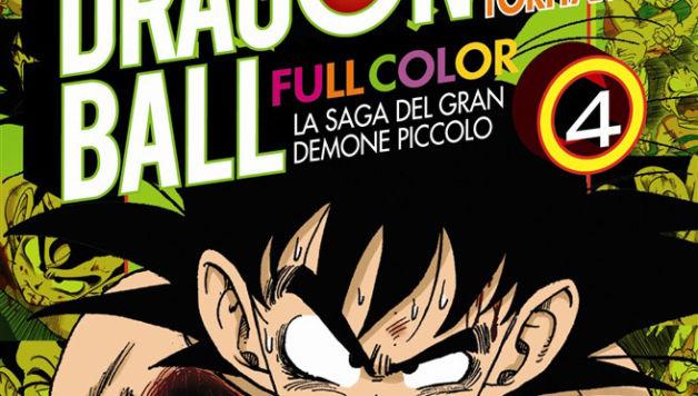 dragon ball full color volume 4 saga del gran demone piccolo