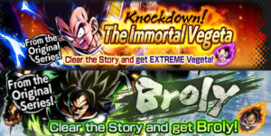 knockdown immortal vegeta