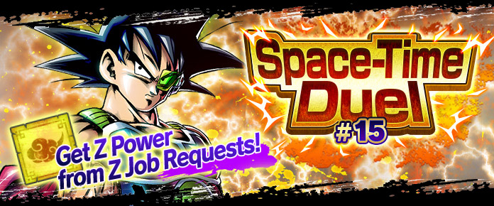 space time duel 15 dragon ball legends