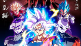 super dragon ball heroes locandina episodio 7