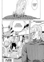 db saitama volume 2 cap 5