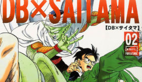 dragon ball saitama volume 2