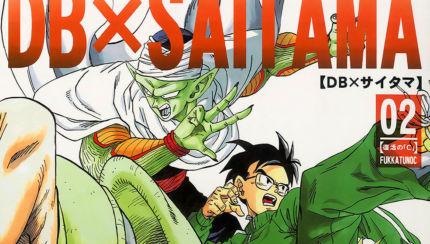 dragon ball saitama volume 2
