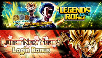 DB Legends, disponibile Lunar New Year! Login Bonus e Legends Road - Trunks (Youth)
