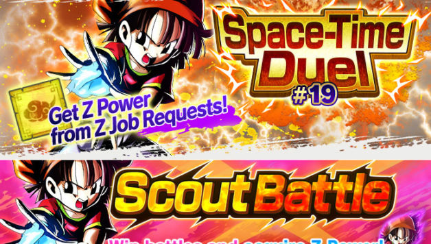 space time duel 19 dblegends