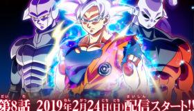 Super Dragon Ball Heroes, l'episodio 8 uscirà il 24 febbraio