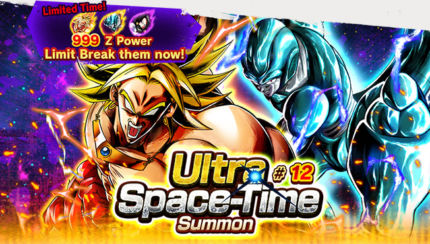 DB Legends, disponibile Ultra Space-Time Summon #12 e Login Bonus
