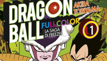 dragon ball full color saga freezer 1