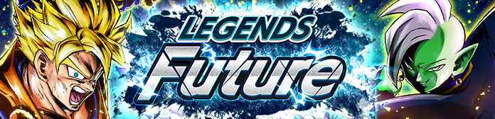 DB Legends, disponibile Legends Future e Cell: The Ultimate Life Form