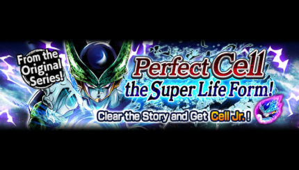 Perfect Cell the Super Life Form