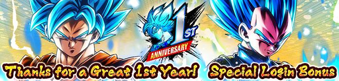DB Legends, 1° anniversario del gioco