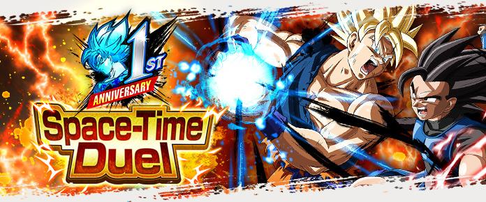 DB Legends, disponibile Super Space-Time Duel