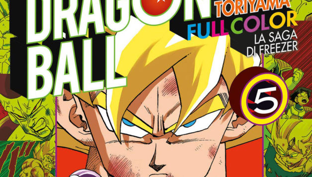 dragon ball full color 5 freezer