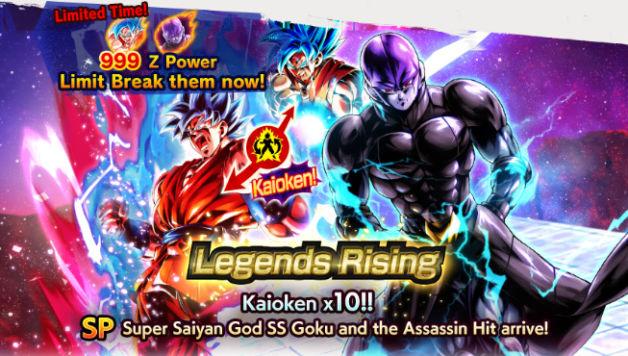 DB Legends, disponibile Legends Rising Vol.9