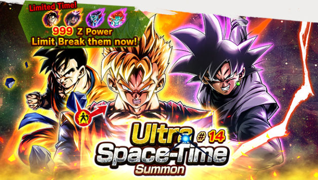 DB Legends, Ultra Space-Time Summon 14