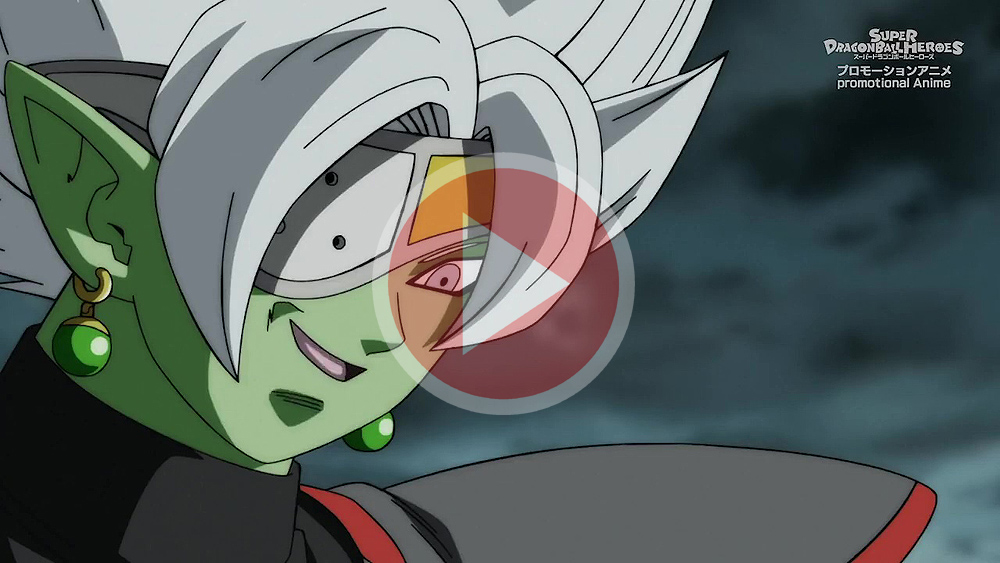 super dragon ball heroes episodio 16 play