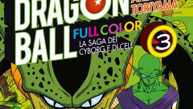 dragon ball full color volume 3 saga cyborg